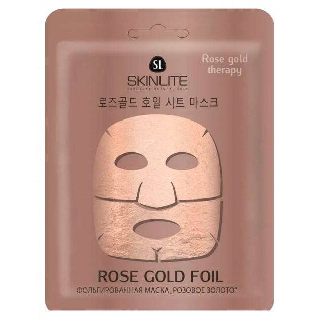 Фольгированная маска для лица Розовое золото Skinlite Rose Gold Foil Mask 27 г