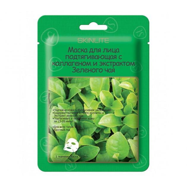 Маска для лица подтягивающая с коллагеном и экстрактом Зеленого чая 23 мл, Skinlite
