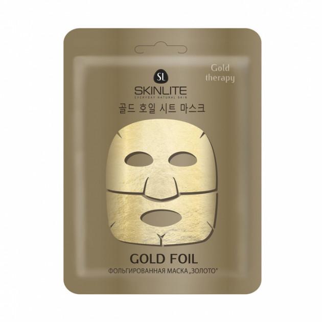 Фольгированная маска для лица Skinlite Gold Foil Mask Золото, 27 г