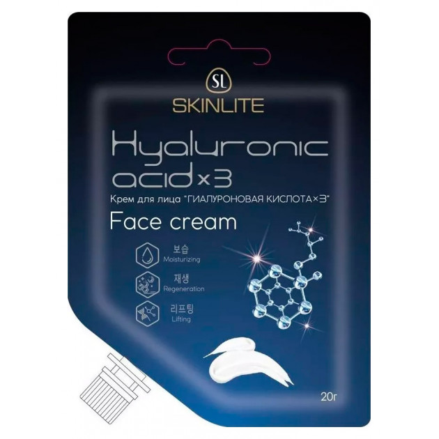 "Крем для лица ""Гиалуроновая кислота х3"" Skinlite Hyaluronic Acid X3 Face Cream 20 г"