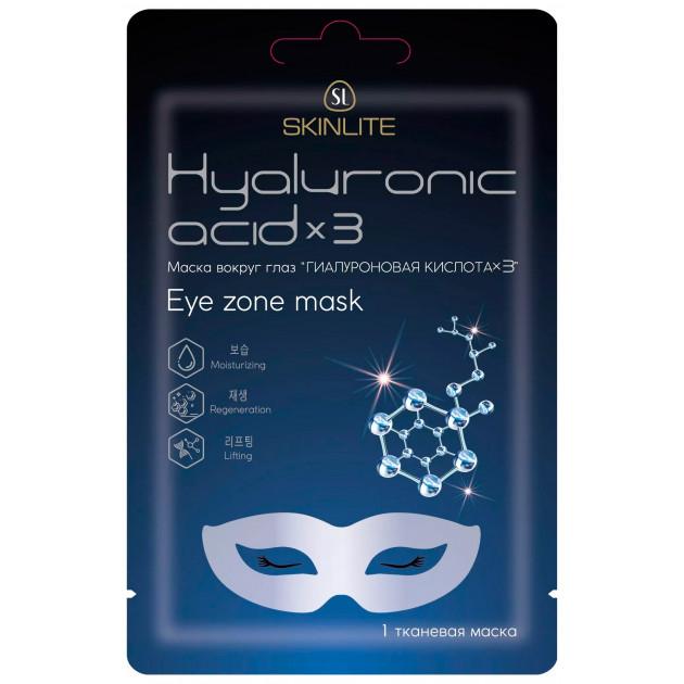 "Маска вокруг глаз ""Гиалуроновая кислота х3"" Skinlite Hyaluronic Acid x3 Eye Zone Mask"