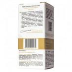 Крем для зоны вокруг глаз с микропатчами кофеина City24H 20 мл Vitamin Club