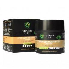 Дневной крем для лица с гиалуроновой кислотой и маслом авокадо 45 мл Vitamin Club