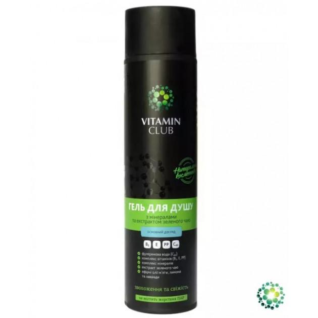 Гель для душа с минералами и экстрактом зеленого чая 250 мл Vitamin Club