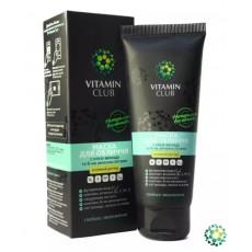 Маска для лица с маслом авокадо и восемью аминокислотами 75 мл Vitamin Club