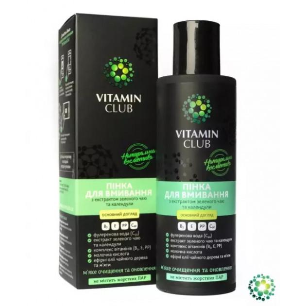 Пенка для умывания с экстрактом зеленого чая и календулы 150 мл Vitamin Club