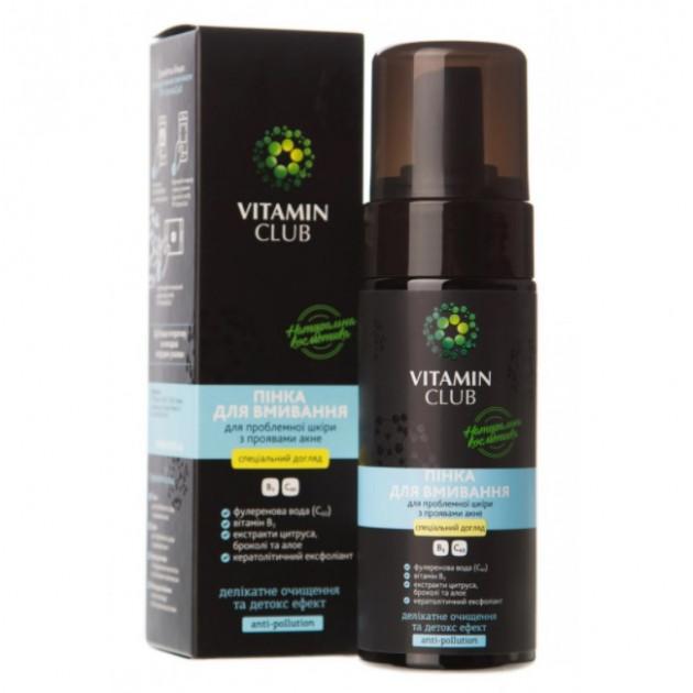 Пенка для умывания для проблемной кожи с проявлениями акне Vitamin Club 150 мл