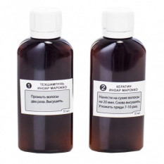 Набор для кератинового выпрямления Inoar Moroccan hair keratin 2х50 мл