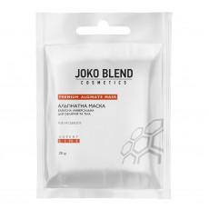 Альгинатная маска базисная универсальная для лица и тела 20 г, Joko Blend
