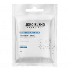 Альгинатная маска с гиалуроновой кислотой 20 г, Joko Blend