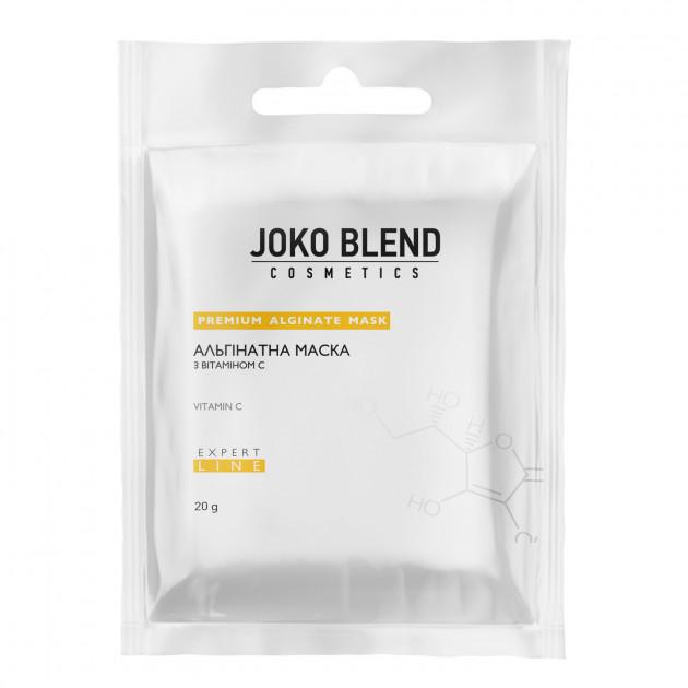 Альгинатная маска витамином С 20 г, Joko Blend