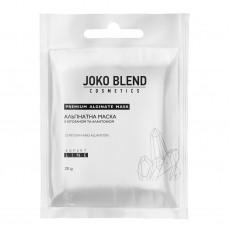 Альгинатная маска с хитозаном и аллантоином 20 г, Joko Blend