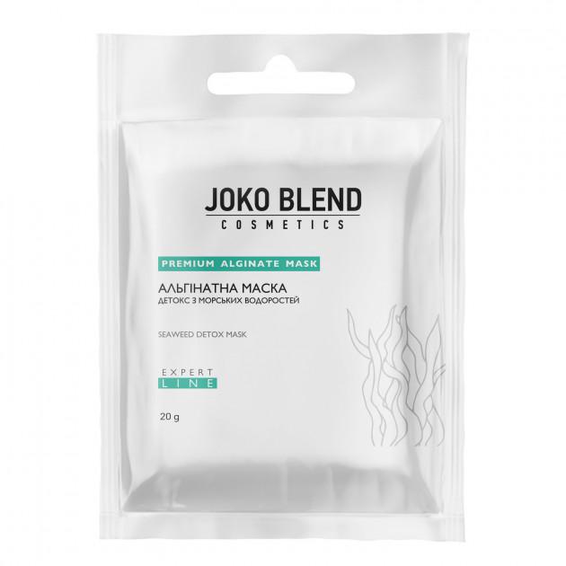 Альгинатная маска Детокс с морскими водорослями 20 г, Joko Blend