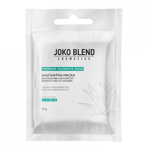 Альгинатная маска успокаивающая с экстрактом зеленого чая и алоэ вера 20 г, Joko Blend