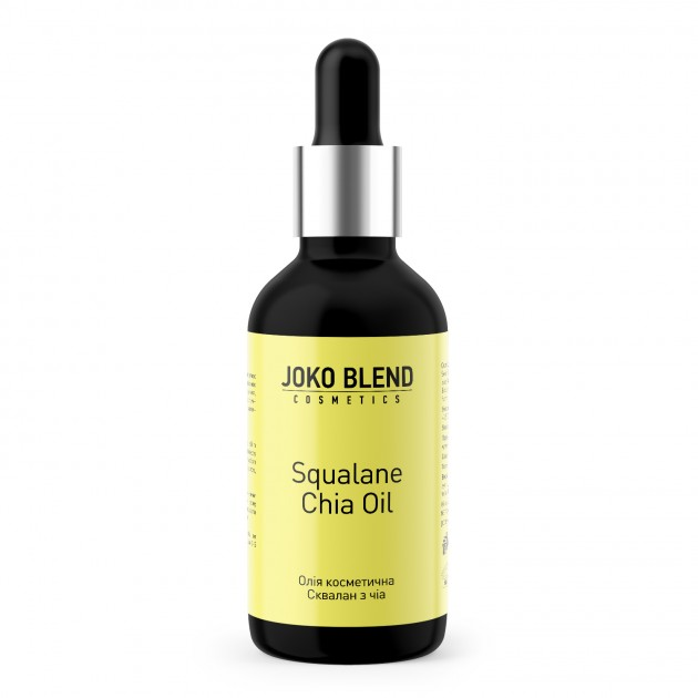 Косметическое масло SqualaneChiaOilJokoBlend30мл, JokoBlend