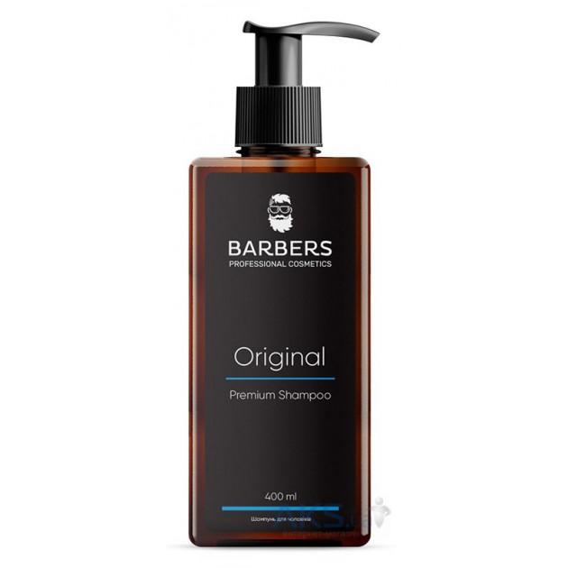 Шампунь для мужчин для ежедневного применения Original 400 мл Barbers JokoBlend