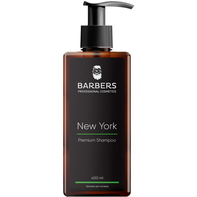 Тонизирующий шампунь для мужчин BarbersNewYork 400мл JokoBlend