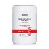 Восстанавливающая маска с кератином 1000 мл, Mirella Professional Reconstructing Hair Mask with Keratin