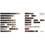 Стойкая краска для волос 5.44 каштановый светлый интенсивный медный 100 мл, Kaaral Baco Color