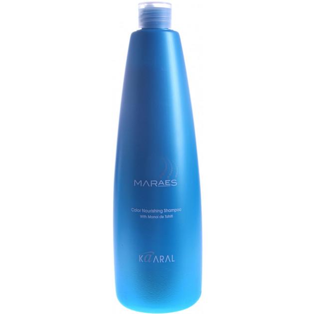 Питательный шампунь для окрашенных волос 1000 мл, Kaaral Maraes Color Nourishing Shampoo