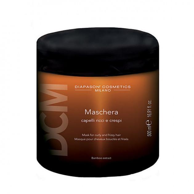 Маска для вьющихся и кудрявых волос DCM 500 мл, Lisap
