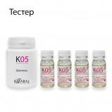 Мини-набор против выпадения волос (шамп 80 мл + ампула 4 шт) KAARAL K05