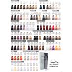 Стойкая краска для волос 10.11 платиновый блондин интенсивно-пепельный 60 мл, Mirella Professional