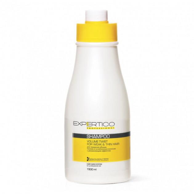 Шампунь для объема волос 1500 мл, Expertico