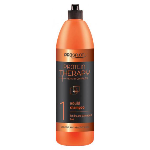 Безсульфатный восстанавливающий шампунь для волос 1000 мл Prosalon Protein Therapy