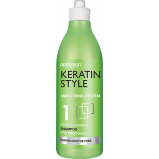 Глубоко очищающий шампунь №1 Keratin Style 275 мл, Prosalon
