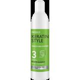 Кератиновый шампунь №3 Keratin Style 275 мл, Prosalon