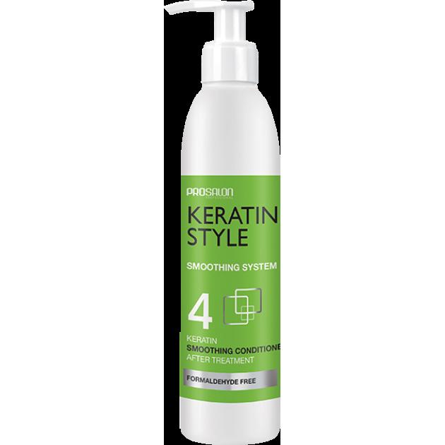 Кератиновый разглаживающий бальзам №4 Keratin Style 275 мл, Prosalon