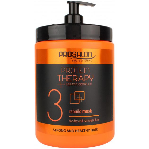 Протеиновая восстанавливающая маска для волос 1000 мл Prosalon Protein Therapy