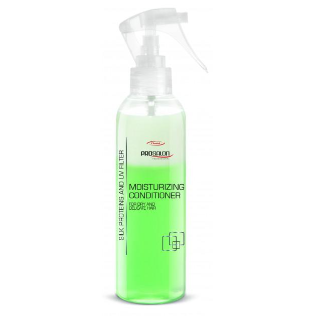 Кондиционер увлажняющий двухфазный для волос (зеленый) 200 мл, Prosalon Hair Care Conditioner