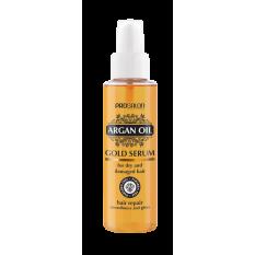 Сыворотка с аргановым маслом 100 мл, Prosalon Argan Oil Hair Serum