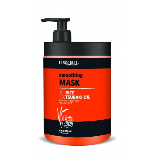 Разглаживающая маска для волос рис и масло цубаки Prosalon Rice Tsubaki oil 1000 мл